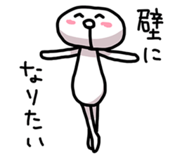 Nurui Fujoshi Sticker sticker #1298349
