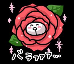 Nurui Fujoshi Sticker sticker #1298351