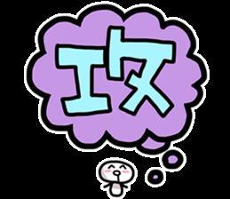 Nurui Fujoshi Sticker sticker #1298354