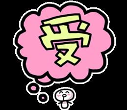 Nurui Fujoshi Sticker sticker #1298355