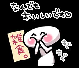 Nurui Fujoshi Sticker sticker #1298366