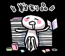 Nurui Fujoshi Sticker sticker #1298368