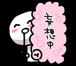 Nurui Fujoshi Sticker sticker #1298372