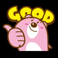 A Sweet Pink Bear