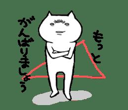 crazy crazy cat sticker #1303247