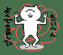crazy crazy cat sticker #1303249