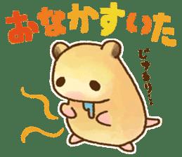 Boyaki of hamster sticker #1303778
