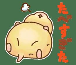 Boyaki of hamster sticker #1303779