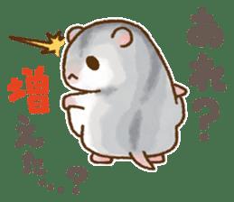 Boyaki of hamster sticker #1303780