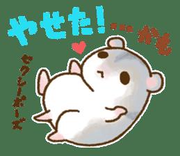 Boyaki of hamster sticker #1303781