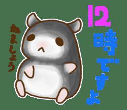 Boyaki of hamster sticker #1303785