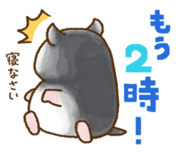 Boyaki of hamster sticker #1303786