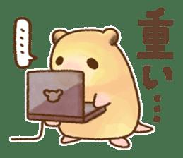 Boyaki of hamster sticker #1303788