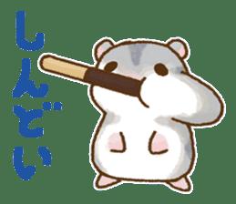 Boyaki of hamster sticker #1303789