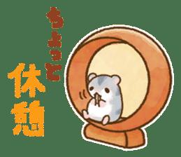 Boyaki of hamster sticker #1303790