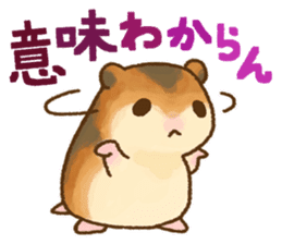 Boyaki of hamster sticker #1303791