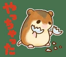 Boyaki of hamster sticker #1303792