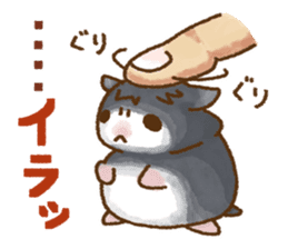 Boyaki of hamster sticker #1303793