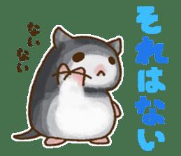 Boyaki of hamster sticker #1303794