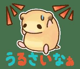 Boyaki of hamster sticker #1303795