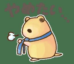 Boyaki of hamster sticker #1303796