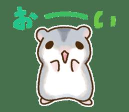 Boyaki of hamster sticker #1303797
