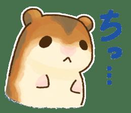 Boyaki of hamster sticker #1303798