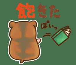 Boyaki of hamster sticker #1303799