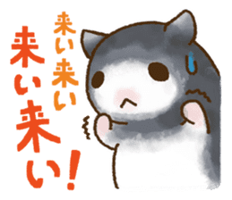 Boyaki of hamster sticker #1303800