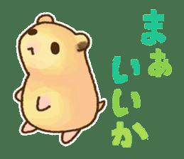 Boyaki of hamster sticker #1303803