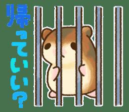 Boyaki of hamster sticker #1303807