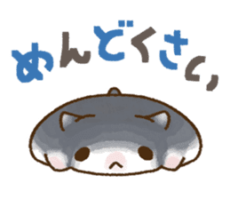 Boyaki of hamster sticker #1303809