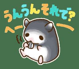 Boyaki of hamster sticker #1303810