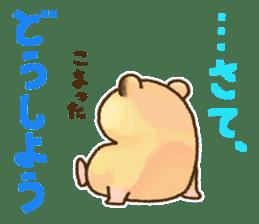 Boyaki of hamster sticker #1303811