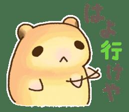 Boyaki of hamster sticker #1303812