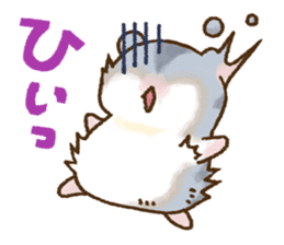 Boyaki of hamster sticker #1303814