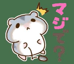 Boyaki of hamster sticker #1303815
