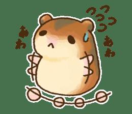 Boyaki of hamster sticker #1303816