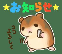 Boyaki of hamster sticker #1303817