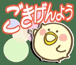 """""""Marupiyo"""" PART 3 sticker #1303898"""