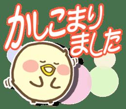 """""""Marupiyo"""" PART 3 sticker #1303915"""