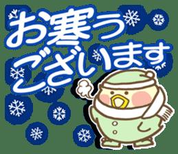 """""""Marupiyo"""" PART 3 sticker #1303918"""