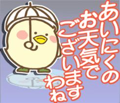 """""""Marupiyo"""" PART 3 sticker #1303919"""