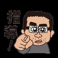 teacher Nakamura