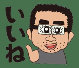 teacher Nakamura sticker #1304138