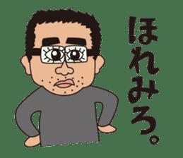 teacher Nakamura sticker #1304139
