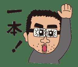 teacher Nakamura sticker #1304140