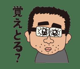 teacher Nakamura sticker #1304145