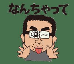 teacher Nakamura sticker #1304146