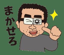 teacher Nakamura sticker #1304149